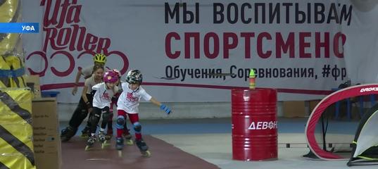 Роллеры из Башкирии завоевали более десяти медалей на турнире в Самаре